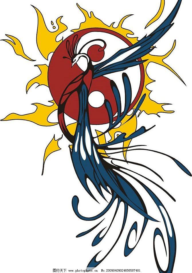 凤凰 飞 天 蓝凤凰 太阳 火 八卦图 羽毛 生物世界 鸟类 矢量图库 cdr