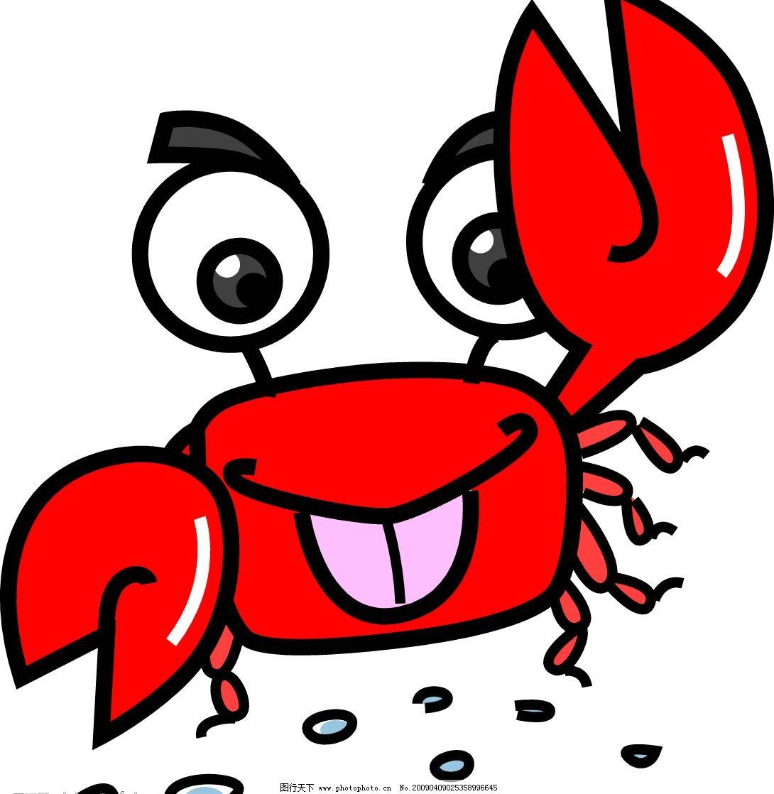 水产海鲜 矢量 水产 海鲜 螃蟹 鱼类 龙虾 食材 海洋 生物世界 海洋生