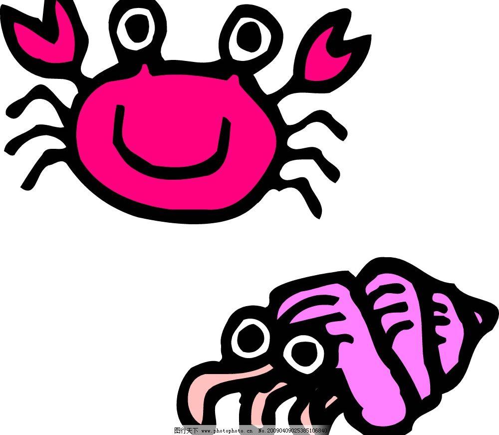 水产海鲜 矢量 水产 海鲜 螃蟹 鱼类 龙虾 食材 海洋 生物世界 海洋