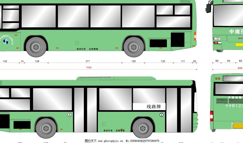 车型矢量图352型号 车型矢量图352 车型矢量图 车辆结构图 车辆尺寸图
