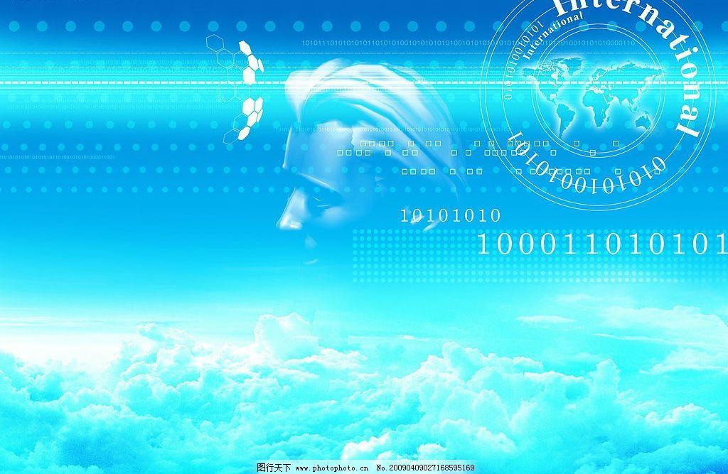 蓝色科幻背景 云 圆点 版图 现代科技 其他 设计图库 72dpi jpg