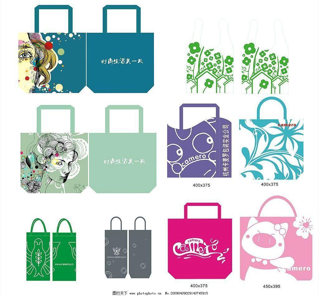 购物 时尚 环保 袋子 设计 图案 花纹 手提 挖洞 广告设计 包装设计