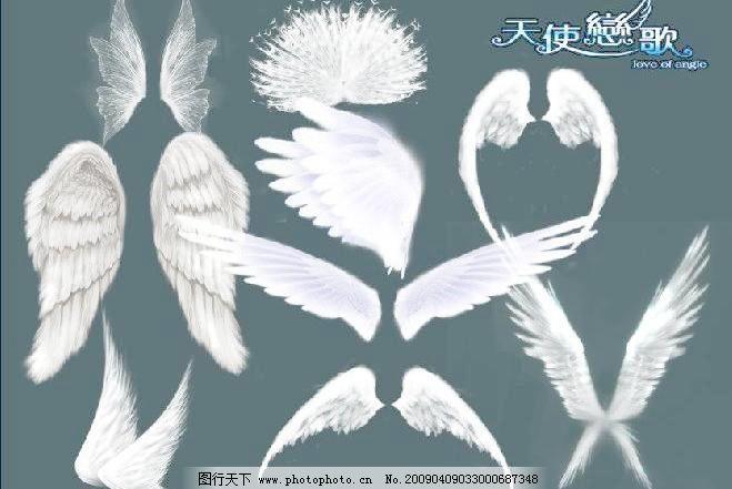 天使侧脸下跪手绘简易