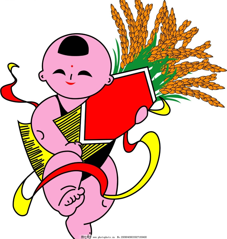 抱水稻的卡通图片