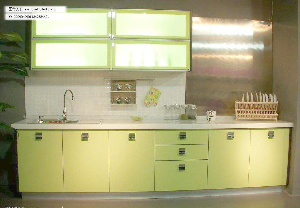 整体厨房图片免费下载
