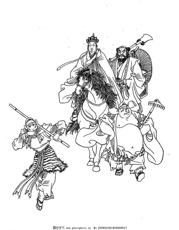 线描 黑白稿 连环画 神话故事 神话人物 绘画 西天取经 神仙 孙悟空三