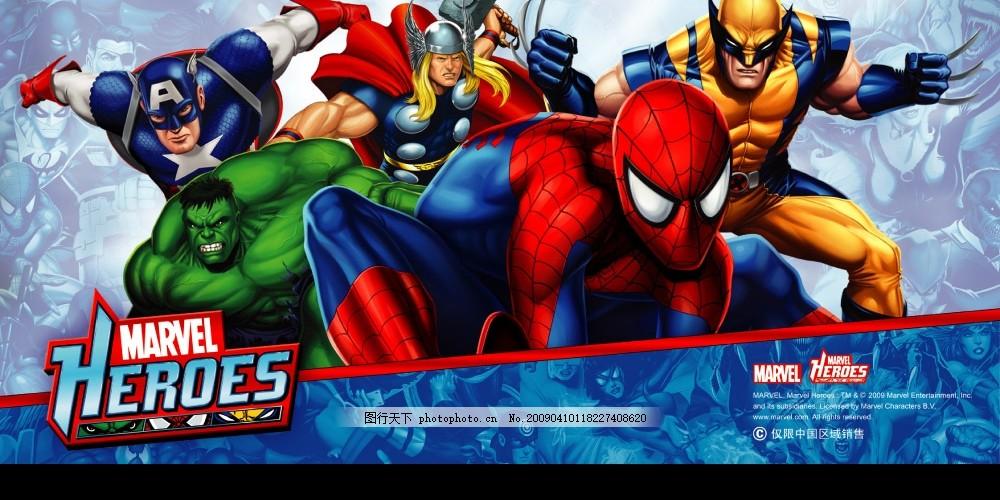 蜘蛛侠 帮登 元素 卡通 动漫 背景 广告设计模板 国内广告设计 源文件