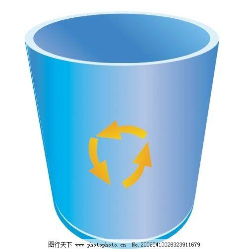 回收桶 桶 垃圾桶 回收标志 水桶 矢量图案 生活百科 其他 矢量图库