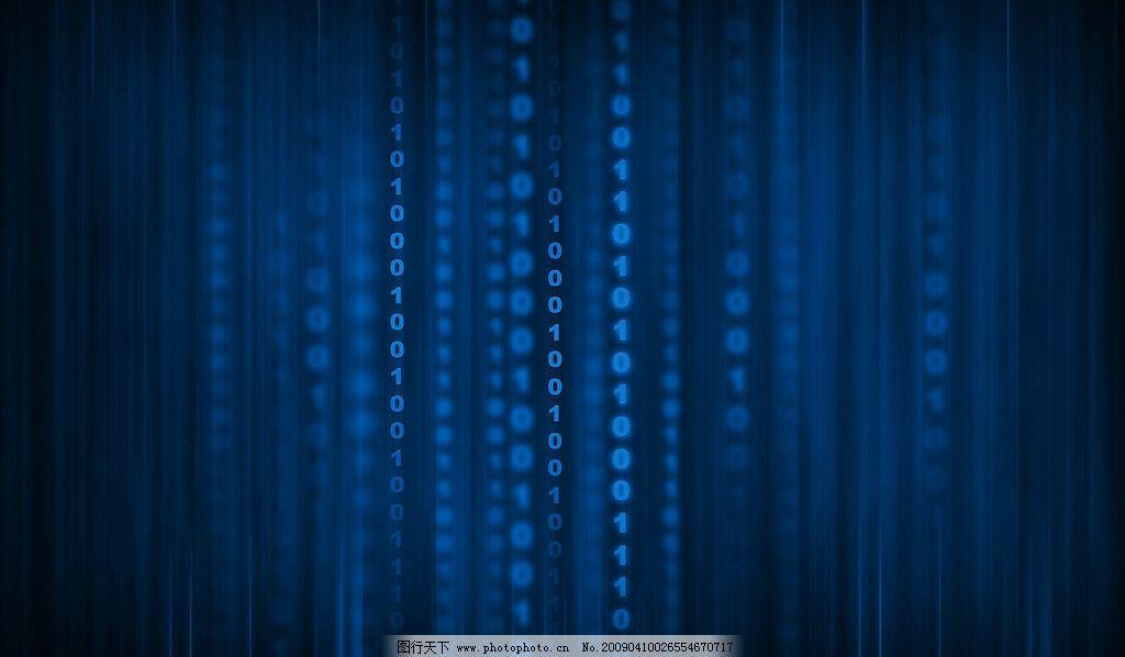 数字背景 高清数字背景 数字化 数字信息 数字化背景 高清图片素材