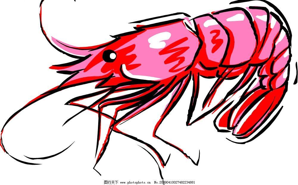 水产海鲜图片,虾米 海虾 河虾 矢量 鱼类 贝类 龙虾