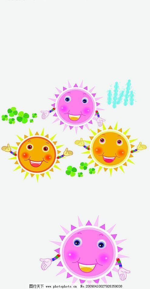 小太阳 环境设计 室内设计 设计图库 150dpi jpg