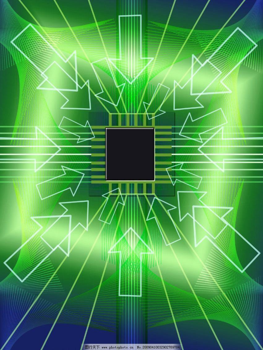 抽象网纹 背景图片 广告图库 箭头 方形发光体 源文件库 300dpi psd