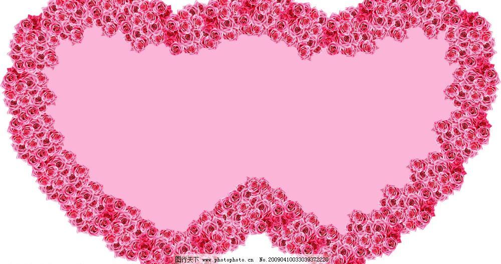 心型边框 心型 粉色 玫瑰 花边 psd分层素材 源文件库 72dpi psd