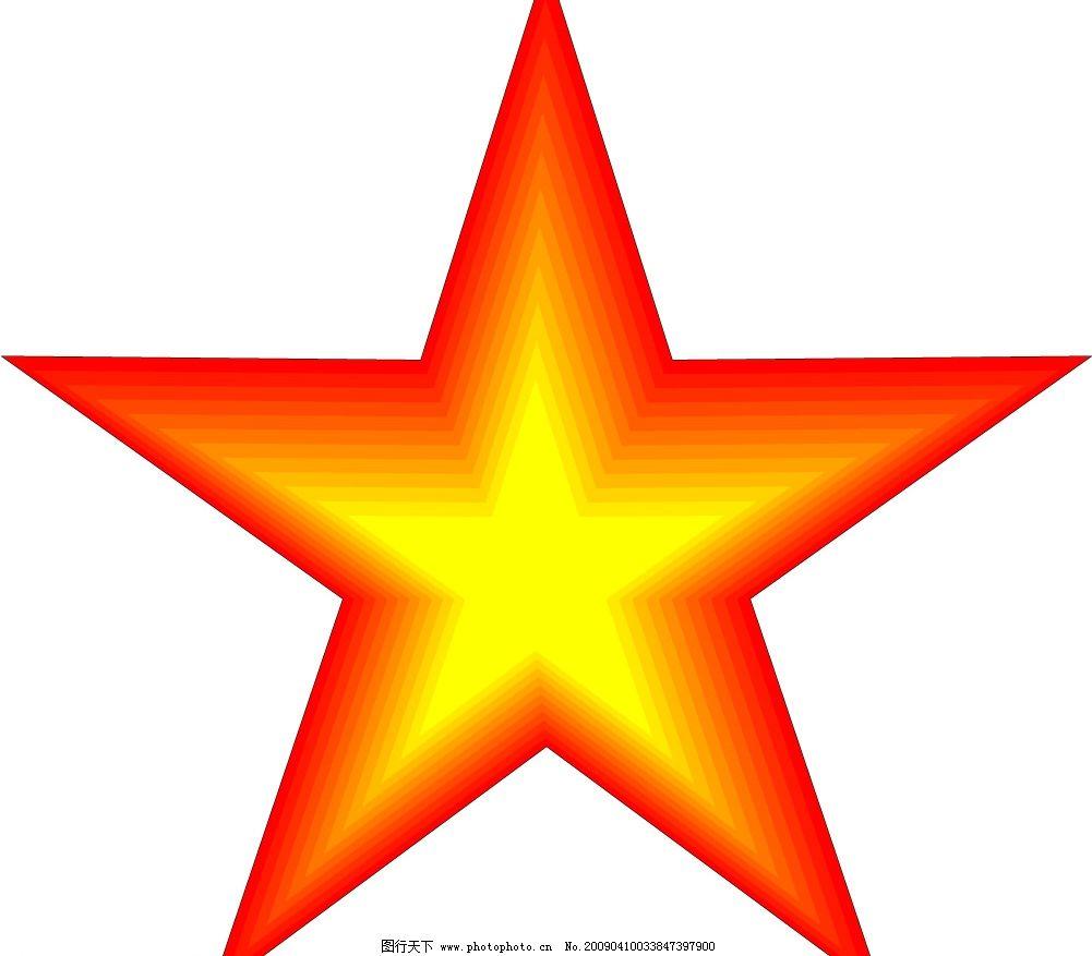 闪亮五角星图片图片