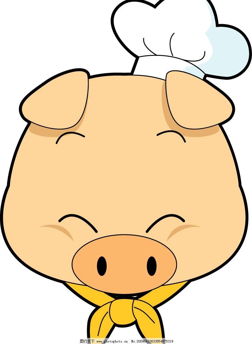 猪 生肖矢量图 其他矢量 矢量素材 矢量图库