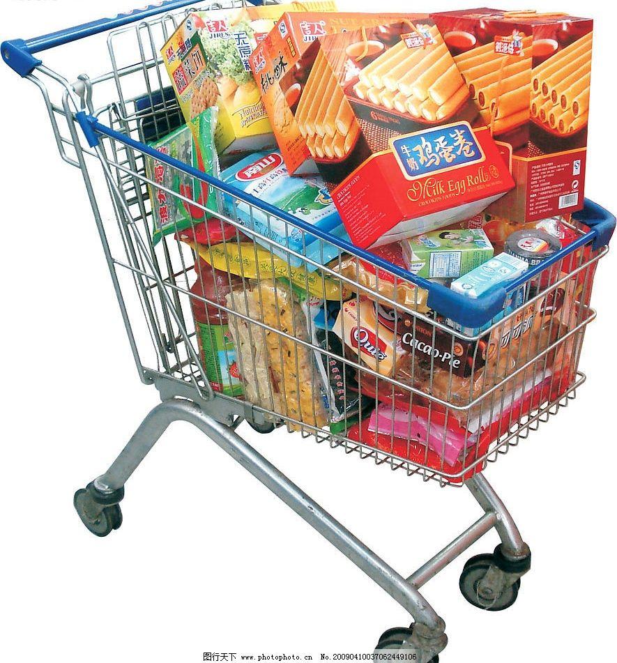 购物车 超市购物车 其他 图片素材 摄影图库 350dpi jpg 生活百科