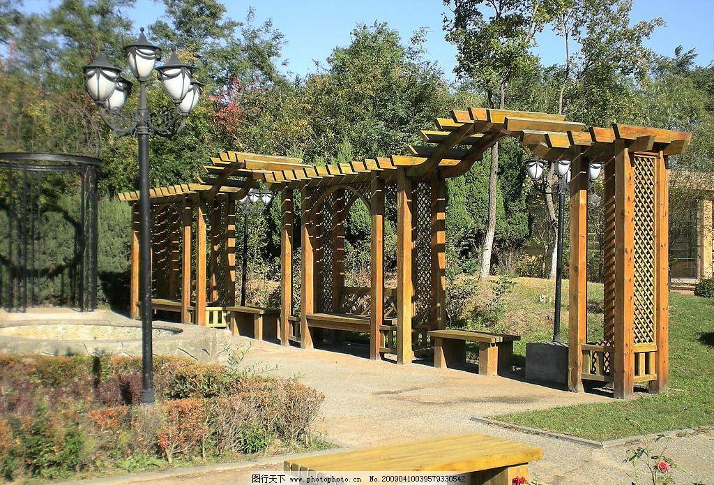古色古香 园林 园林小品 世博园 木质廊架 建筑园林 园林建筑