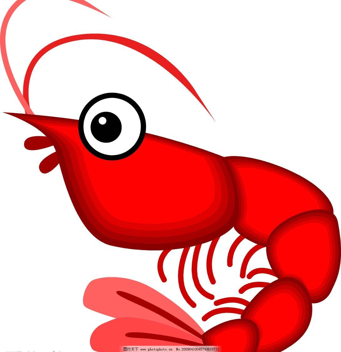 水产海鲜 水产 海鲜 虾米 海虾 河虾 矢量 鱼类 贝类 龙虾 螃蟹 食材