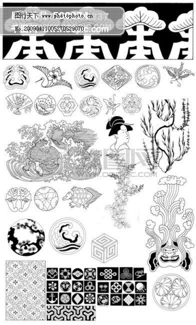 黑白图案-1 底纹 黑白矢量 花纹 扇子 侍女 仙鹤 植物 日本图案