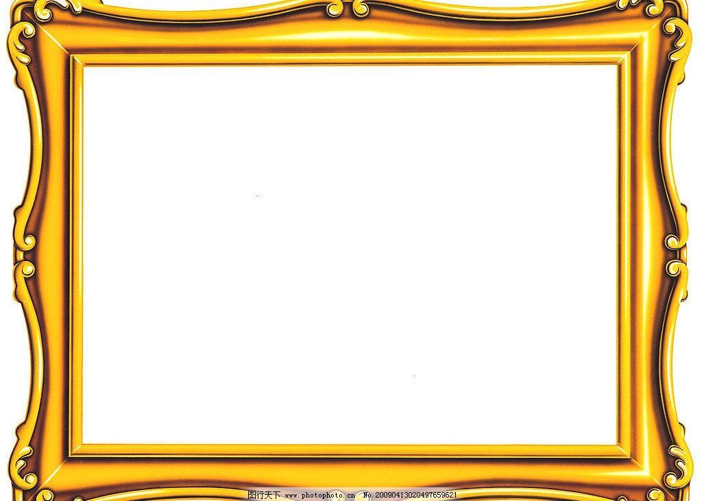 欧式边框 古典 相框 素材 底纹边框 边框相框 设计图库 391dpi jpg