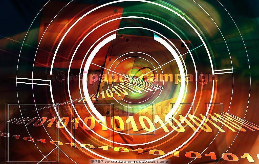 网络畅想 科技 圆圈 现代化 数字