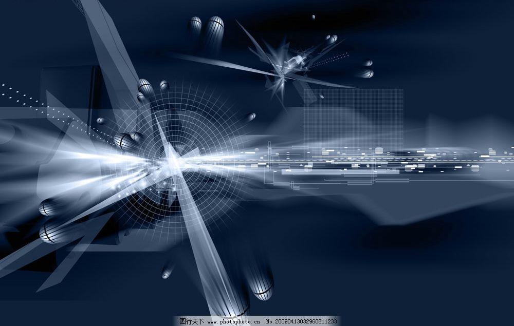 商务科技ps素材_高科技时代_0054图片