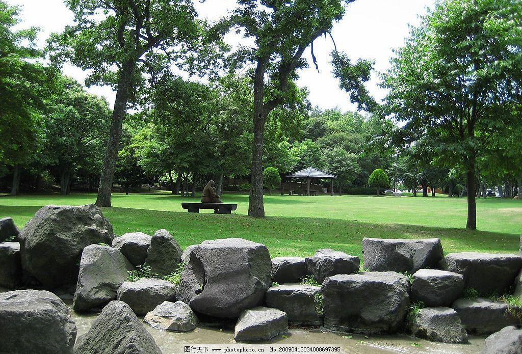 公园 树木 石头 旅游摄影 国外旅游 摄影图库 180dpi jpg