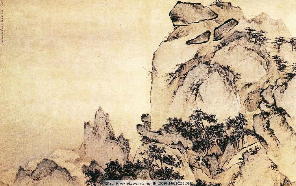 古画 古画图 文化艺术 绘画书法 设计图库 72dpi jpg