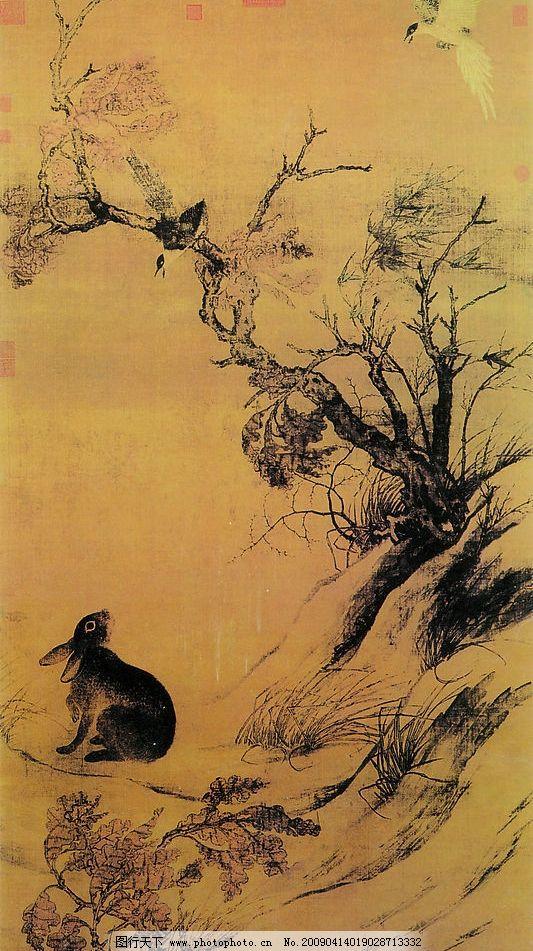 背景 崔白 禽免图 喜鹊 花鸟画 动物 枯树 野草 文化艺术 绘画书法