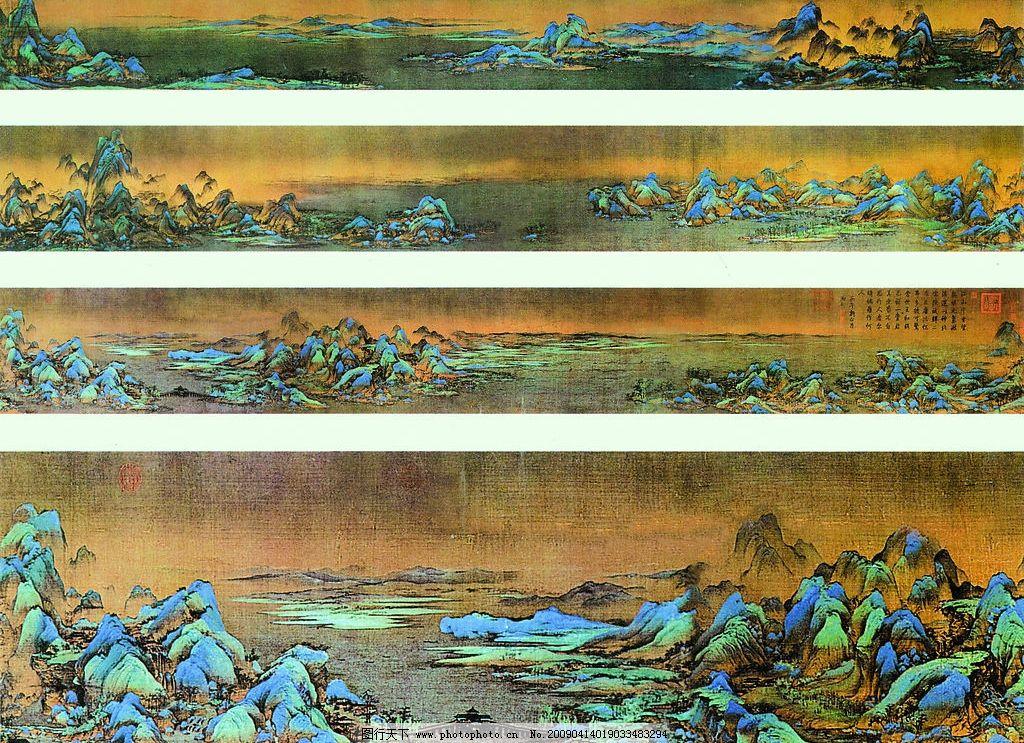 千里江山图 中国工笔画 背景 王希孟 风景 山水画 山峰 水墨画 松树