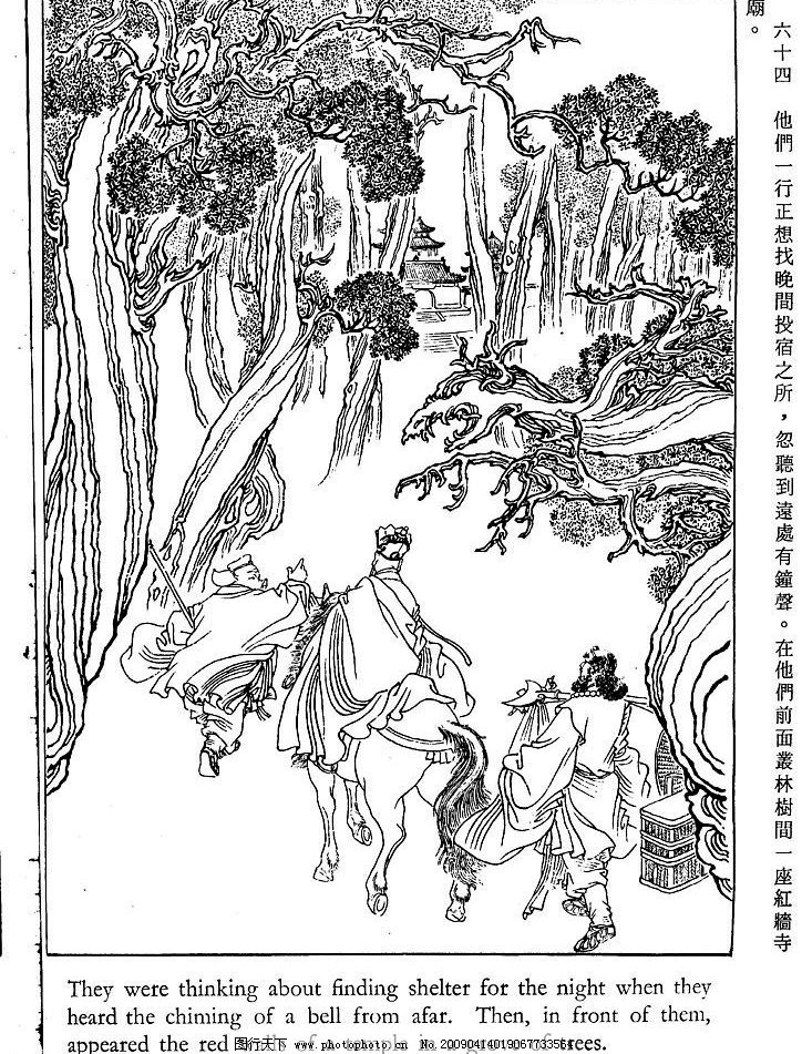 孙悟空 唐僧 猪八戒 沙僧 齐天大圣 白骨精 妖精 神话 白描 线描 黑白图片