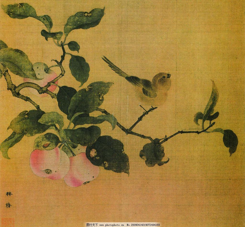 果熟来禽图 中国工笔画 背景 书法 印章 花鸟画 林椿 桃树 桃子 文化