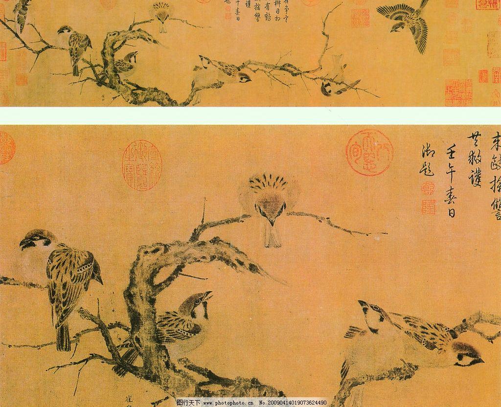寒雀图 中国工笔画 背景 崔白 风景 水墨画 书法 印章 松树 花鸟画