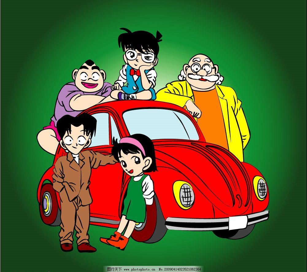 名侦探柯南conan 矢量人物 梦幻 探险 冒险卡通 手绘 彩绘 精美人物图片
