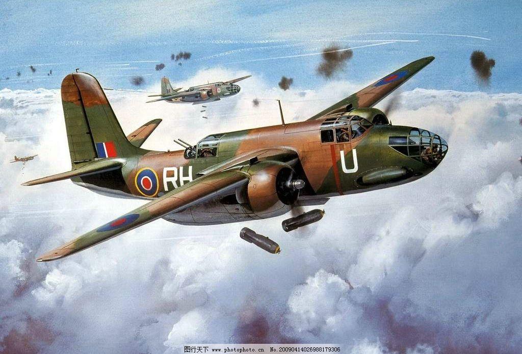 手绘战机 手绘 战斗机 蓝天 白云 战斗 飞机炸弹 现代科技 军事武器