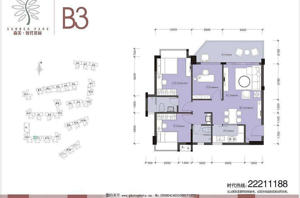 商品房平面设计图
