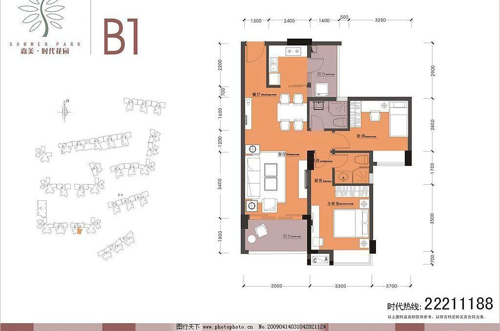 商品房平面图图片