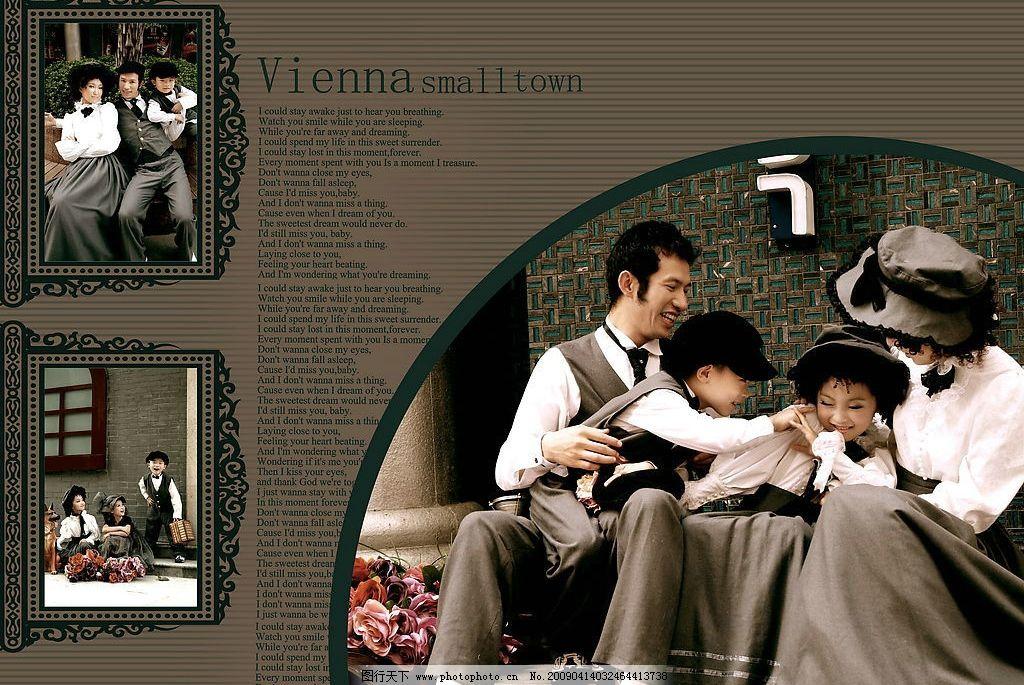 全家福 儿童 样片 模板 欧洲图片_儿童摄影模板_影楼