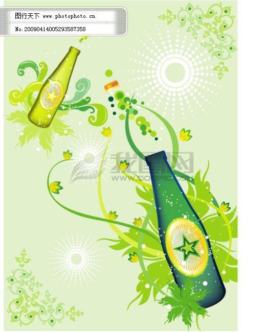 2款瓶子开盖瞬间与花纹矢量素材