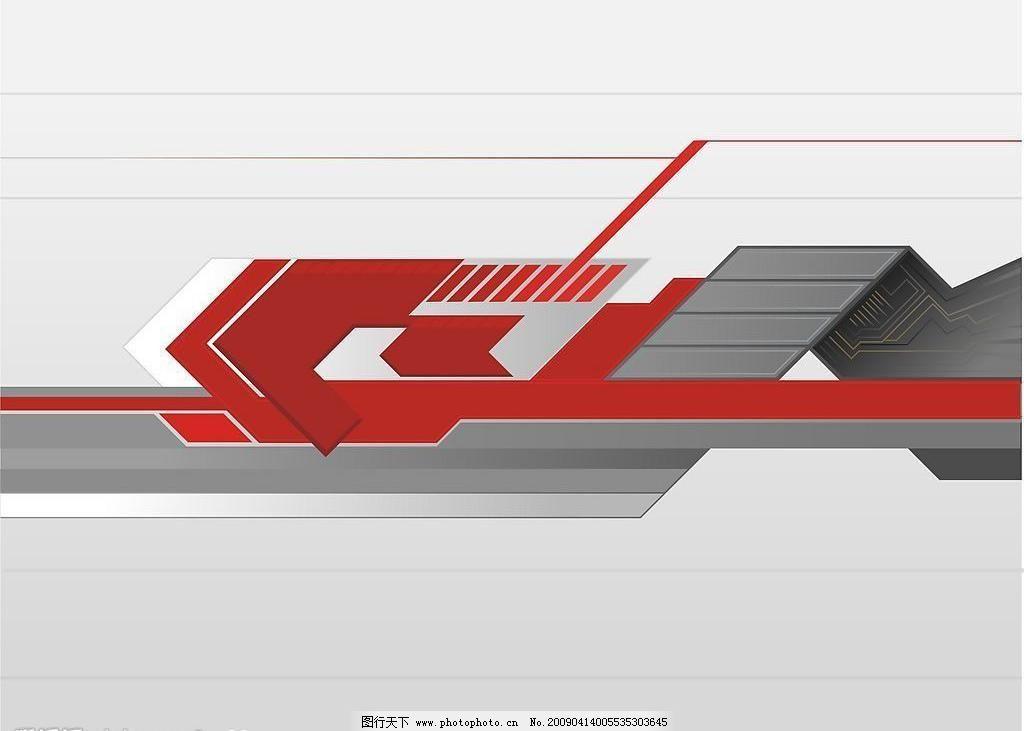动感 广告设计 箭头 科技 科技箭头 其他设计 其他矢量 科技箭头矢量