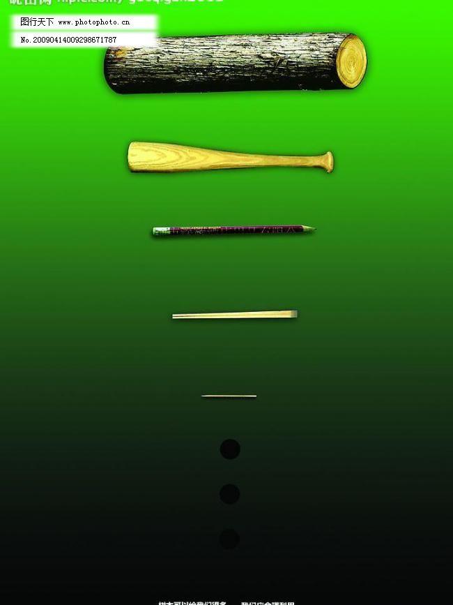 300dpi jpg 棒球 公益广告 广告设计 环保 环境 其他 铅笔 设计图库