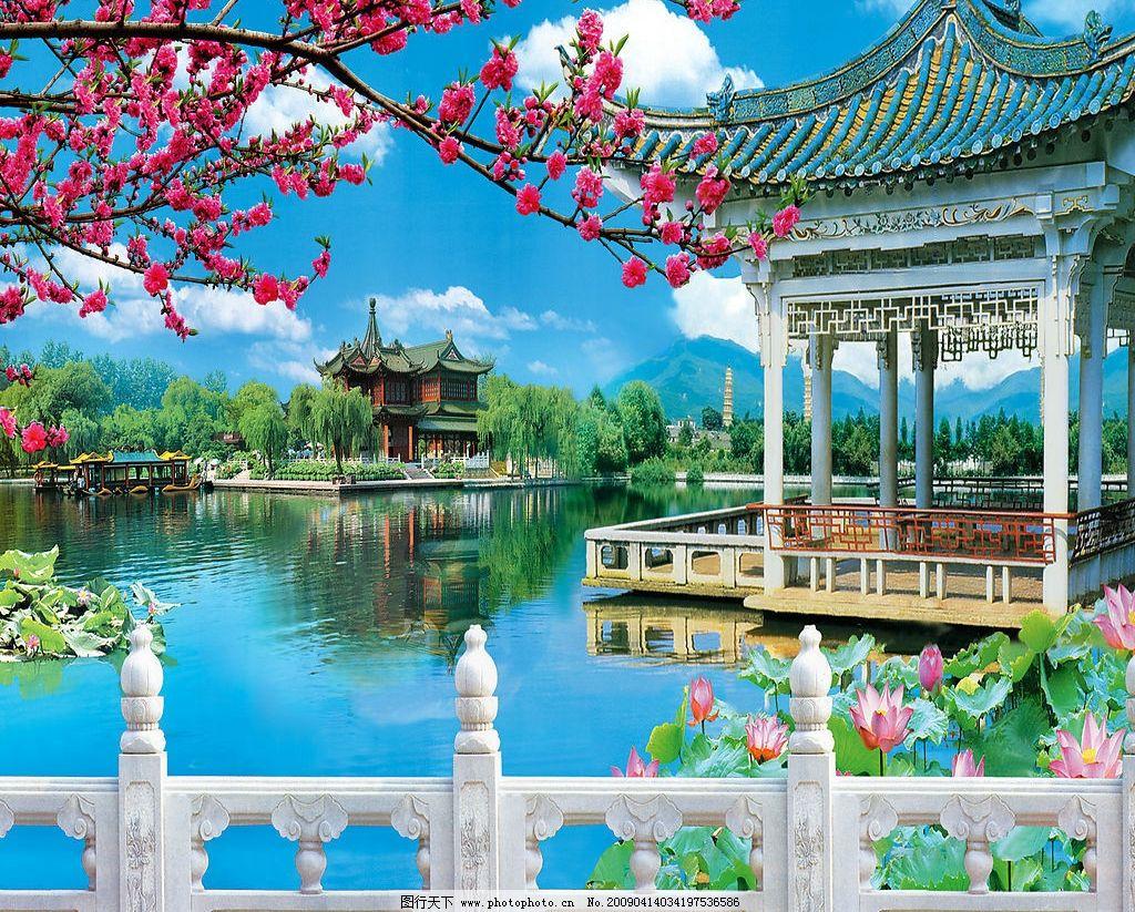 庐山 树 水 桃花 亭子 荷花 自然景观 自然风光 设计图库 100dpi jpg
