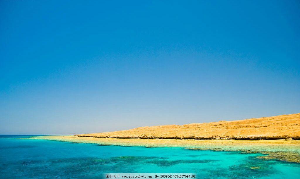 海边黄沙 大海 碧蓝 蓝天 山 自然景观 自然风景 摄影图库