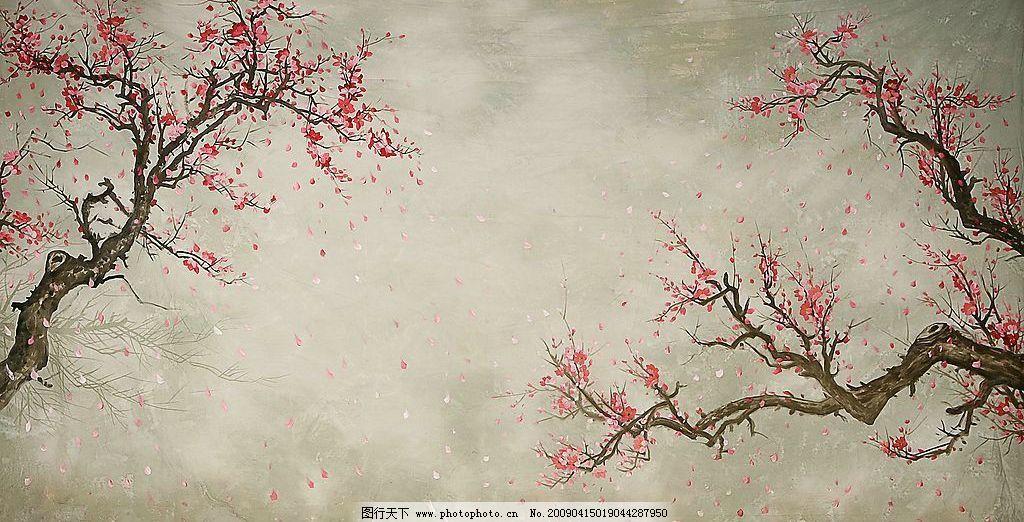 手绘梅花图图片