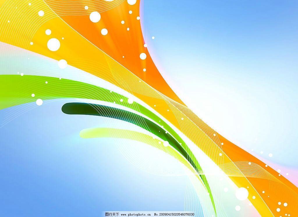 条纹底纹 条纹 蓝底 黄色 绿色 五彩 弧形 白色 圆点 底纹素材 底纹