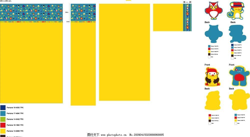 动物图案 印花布 素材 布艺 花纹 几何图形 卡通图案 提花布 猫 靠垫