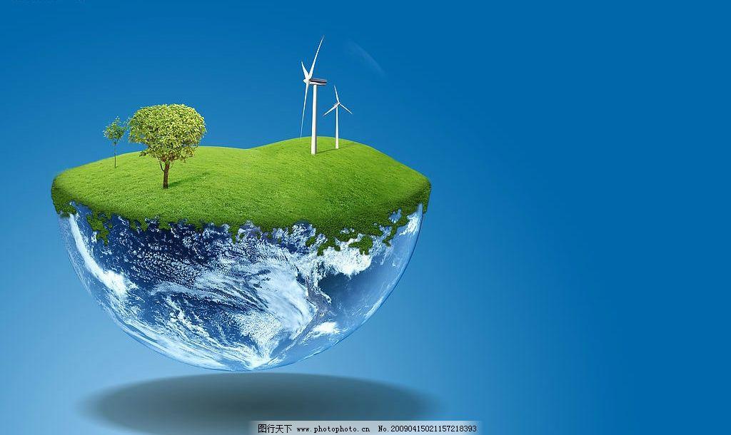 蓝色地球 环境 环保 树草 风车 蓝色背景 其他 图片素材 摄影图库