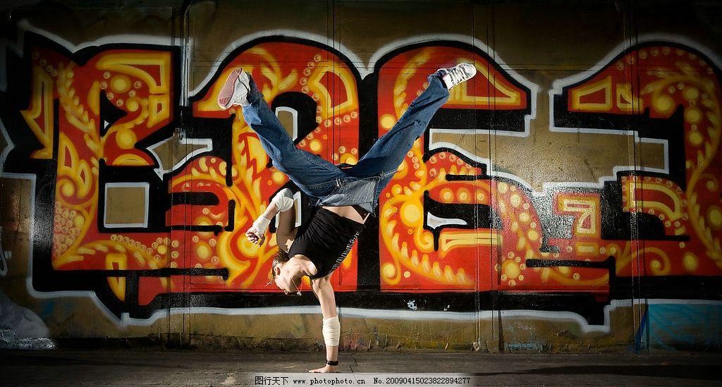舞蹈 涂鸦墙壁 男人 人物 潮流 街舞 hiphop 人物图库 男性男人 设计