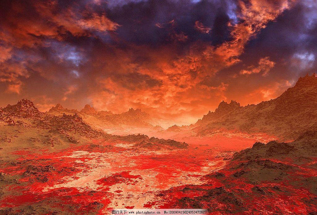 火山 云 火烧云 岩浆 自然景观 自然风光 设计图库 300dpi jpg