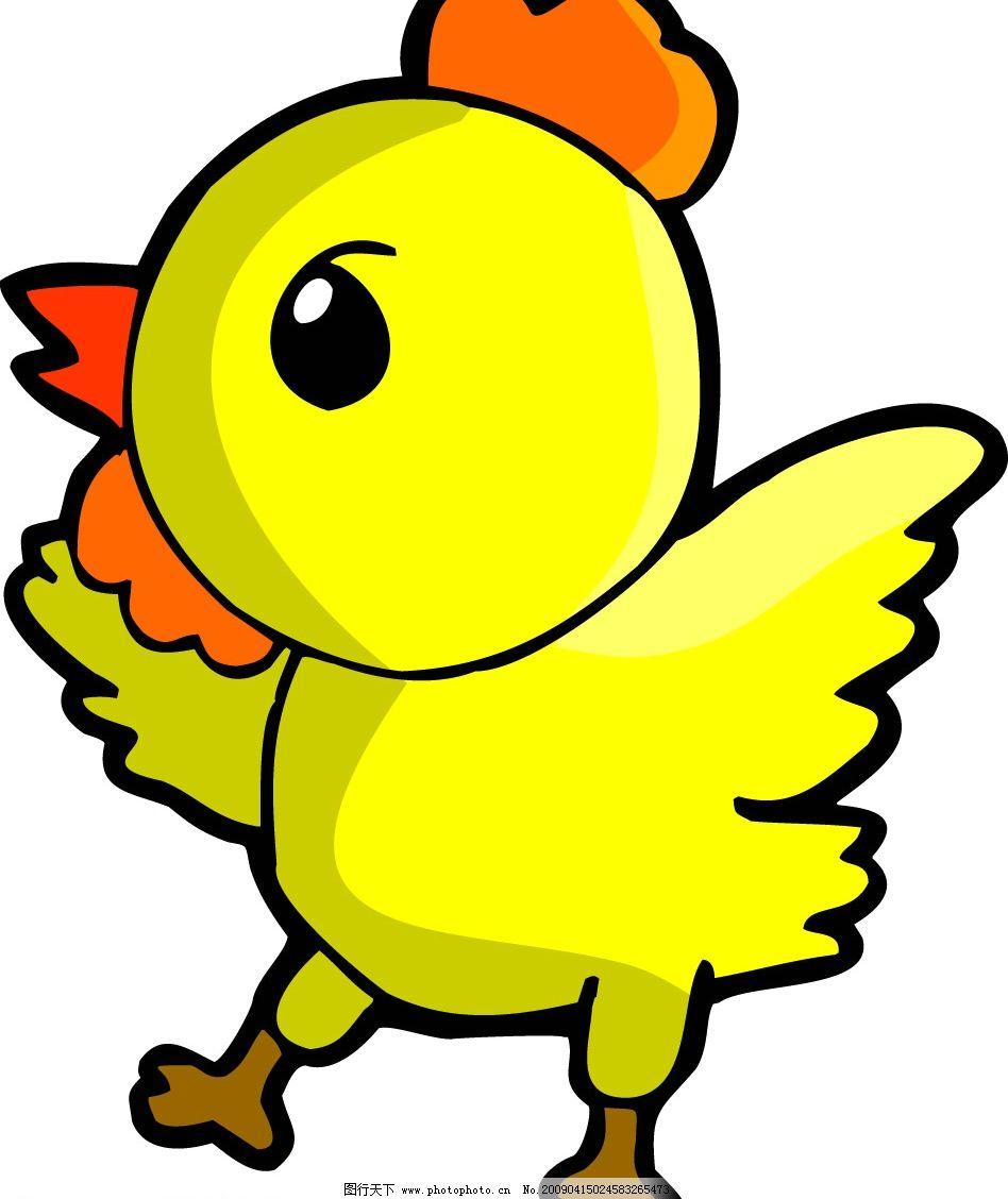 小鸡手绘图头像
